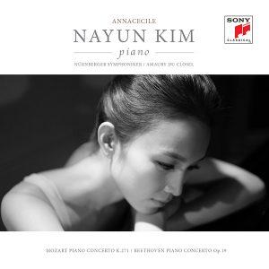 kimnayun_cover_600